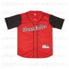 DantesBar_Custom_Baseball_Jersey_L
