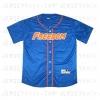 Freedom_Custom_Baseball_Jersey_L