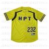 HPT_Custom_Baseball_Jersey_L