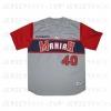 ManiaX_Custom_Baseball_Jersey_L