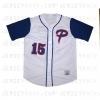 P_2_Custom_Baseball_Jersey_L