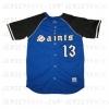 Saints_Custom_Baseball_Jersey_L