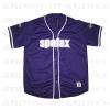 Spafax_Custom_Baseball_Jersey_L
