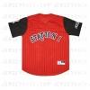 Station1_Custom_Baseball_Jersey_L