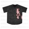 TSK_Custom_Baseball_Jersey_L