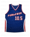 PCR_Basketball_Jersey_L